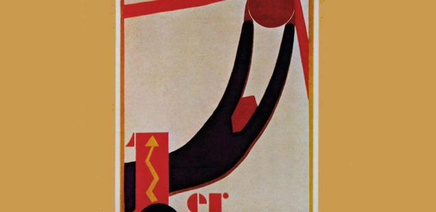 Affiche Coupe du Monde 1930