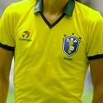 Maillot Auriverde Brésil