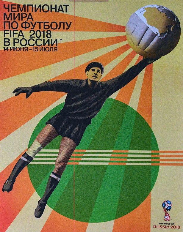 Affiche Coupe Monde 2018 Russia 2018 Igor Gurovich