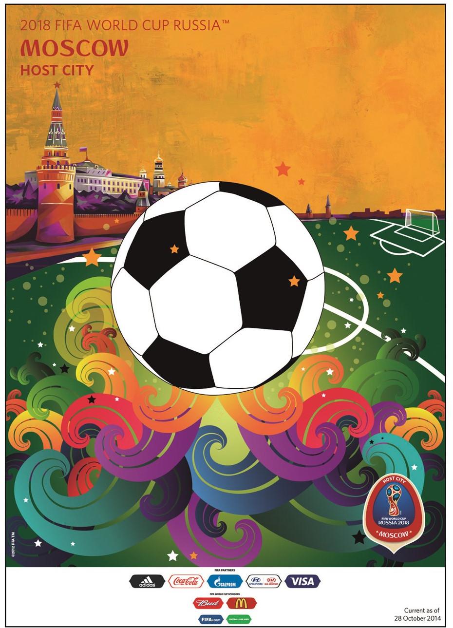 Affiche Russia 2018 Moscou
